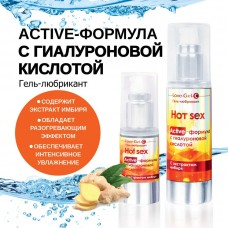 "ГЕЛЬ-ЛЮБРИКАНТ ""LOVEGEL C (HOT SEX)"" ДИСПЕНСЕР 55 г"