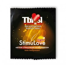 Гель-любрикант STIMULOVE LIGHT одноразовая упаковка 4 г