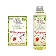 Масло для интимного массажа Клубника. 100 мг
