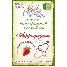 Масло для интимного массажа Клубника. 200 мг