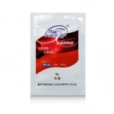 Смазка одноразовая 8 мг