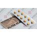 Мужской возбудитель Левитра 20 mg (упаковка)
