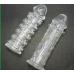 Насадка презерватив 2 шт комплект